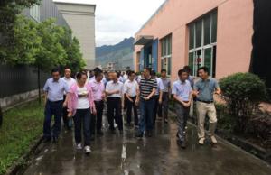 汉阴县领导来产业园考察